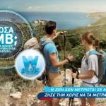 κατασκευή ιστοσελίδων θεσσαλονίκη